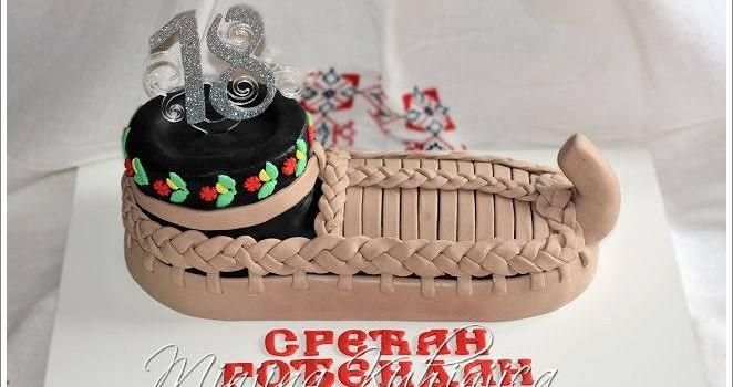 Torta opanak