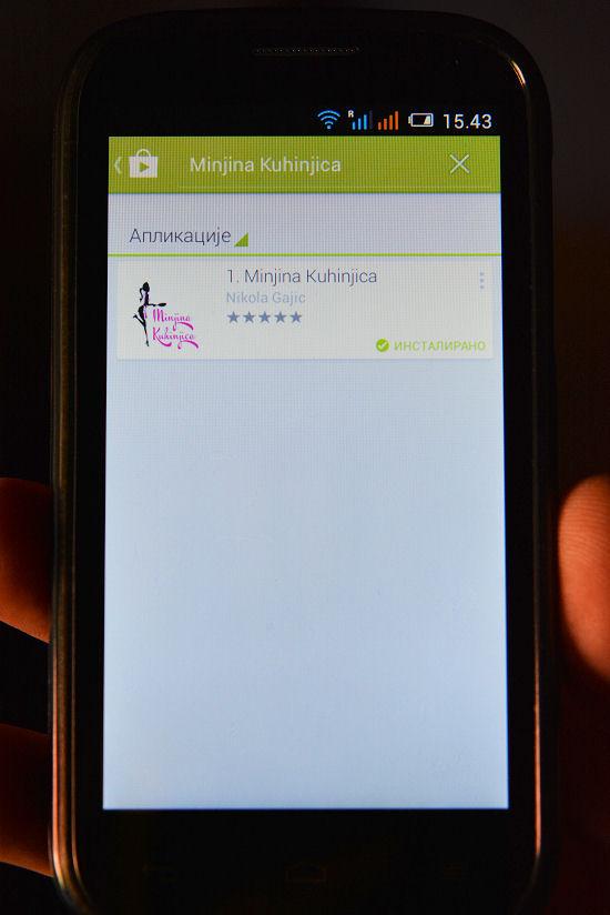 Aplikacija MK