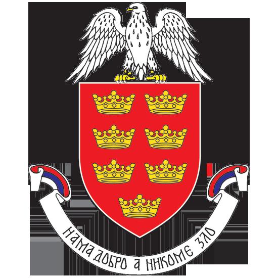 kraljevo-grb-srednji